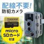 防犯カメラ 家庭用 屋外 監視カメラ ワイヤレス 暗視 電池式 TS32GUSDHC10V付属