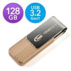 USBメモリ 128GB USBメモリー USB3.0