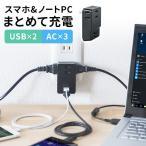 USB 充電器スマホ iPhone 急速充電 2ポート コンセント