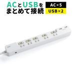 �Ÿ����å� USB 5�ĸ� ��Ĺ������ ���ޥ� ����� ���Ŵ�  2m(¨Ǽ)