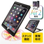 OtterBox Defender iPad Air 2 対応(77-50969)(即納)