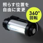 LED作業灯 乾電池式 LED部360度回転 IPX4 防滴 屋外 アウトドア 最大350ルーメン COBチップ マグネット フック内蔵