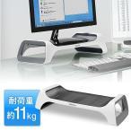 液晶ディスプレイ台 Monitor Lift 液晶モニター台 キーボード収納(即納)