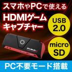 �����७��ץ��㡼 �ܡ��� Aver Media HDMI Ͽ�� �饤���ۿ� AVTC878(¨Ǽ)