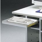 オフィスファニチャー 学校向け オプション スライダー W475用(CAI-KB1)