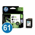 CH563WA HP プリントカートリッジ HP61 ブラック 増量タイプ ヒューレット パッカード インクカートリッジ(即納)