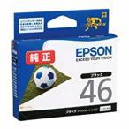 ICBK46 エプソン EPSON純正インク ブラック サッカーボール 46 (2個セット)