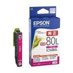 ICM80L EPSON エプソン IC80 IC80L 純正 インクカートリッジ 増量 マゼンタ