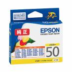 ICY50 エプソン EPSON インクカートリッジ イエロー エプソン EPSON純正インク EP-705A対応 ふうせん 風船(ネコポス対応)(即納)