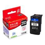 BC-310キャノン Canon インクリサイクルBC-310 IP2700対応 BC310 BC310(JIT-C310BN)