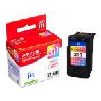 BC-311キャノン Canon インクリサイクルBC-311 IP2700対応 BC311 BC311(JIT-C311CN)(即納)