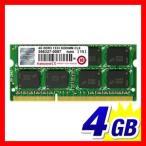 Transcend ノートPC用増設メモリ 4GB DDR3-1333 PC3-10600 SO-DIMM トランセンド 永久保証(JM1333KSN-4G)(即納)