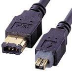 サンワサプライ IEEE1394ケーブル 6pin-4pin 0.3m ブラック(KE-1346-03BK)(即納)