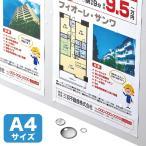 サンワサプライ レーザープリンター用紙 耐水紙 半光沢 標準厚 A4 50枚入り(LBP-WPF12MDP)(ネコポス対応)