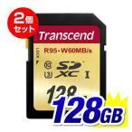 ショッピングsdカード SDカード 128GB SDXCカード 2個セット(即納)