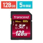 Transcend SDXCカード TS128GSDXC10U1