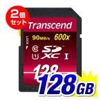 SDカード 128GB SDXCカード Class10 UHS-I Ultimate 2個セット(即納)