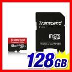 トランセンド ジャパン 128GB MicroSDXC Class10 U1 アダプタ付き TS128GUSDU1P
