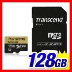 マイクロsdカード 128gb 画像
