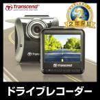 ショッピングドライブレコーダー ドライブレコーダー 高画質フルHD 常時録画 300万画素 microSD16GB付属  ドライブレコーダー フルHD DrivePro 100 TS16GDP100A-J Transcend(即納)