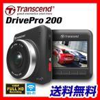 ショッピングドライブレコーダー ドライブレコーダー Wi-Fi搭載 高画質フルHD 常時録画 microSD付属 モニター付き DrivePro 200(即納)