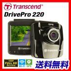 ショッピングドライブレコーダー ドライブレコーダー 高画質フルHD 常時録画 GPS内蔵 速度&衝突センサー搭載 microSD16GB付属 DrivePro 220 TS16GDP220M-J Transcend(即納)