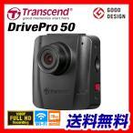 トランセンド TS16GDP50M DrivePro 50 WiFi バッテリ搭載コンパクトドライブレコーダー 吸盤ブラケット付属