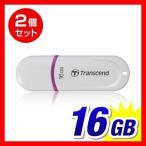 USBメモリ16GB Transcend JetFlash 330 16GB 2個セット 5年保証(TS16GJF330)(即納)