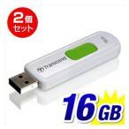 USBメモリ 16GB スライドコネクタ Transcend 2個セット 永久保証(TS16GJF530)(即納)