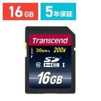 SDカード 16GB SDHCカード class10(即納)