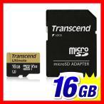 microSDカード マイクロSD 16GB Class10 UHS-I U3 V30対応 U3M(即納)