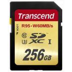 SDカード 256GB SDXCカード Class10 UHS-I U3対応 Transcend社製 SDXCメモリーカード TS256GSDU3 永久保証(ネコポス対応)(即納)