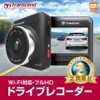 ショッピングドライブレコーダー ドライブレコーダー 高画質フルHD・常時録画・microSD32GB付属・DrivePro 200 TS32GDP200A・Transcend