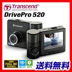 ドライブレコーダー Wi-Fi搭載 高画質フルHD 常時録画 デュアルカメラ 300万画素 GPS microSD32GB付属 DrivePro 520 Transcend社製 TS32GDP520A-J