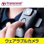 2年保証 TS32GDPB10A ボディカメラ ウェアラブルカメラ DrivePro Body 10 高画質フルHD アクションカメラ アクションカム Transcend microSD32GB付属(即納)