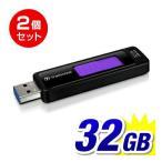 USBメモリ 32GB USB3.0 スライドコネクタ Transcend 2個セット 5年保証(TS32GJF760)(即納)