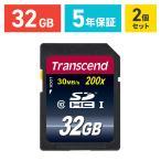 SDカード 32GB class10 SDHCカード 32GB 2個 セット SDHCメモリーカード 永久保証(TS32GSDHC10)(即納)