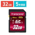 Transcend SDHCメモリーカード TS32GSDHC10U1