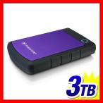 外付け HDD 3TB ポータブル ハードディスク トランセンド(即納)