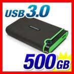 外付け HDD 500GB ポータブル ハードディスク トランセンド(即納)