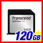 トランセンド Macbook Air専用ストレージ拡張カード 64GB TS64GJDL130 JetDrive Lite 130 永久保証(ネコポス対応)(即納)