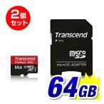 microSDカード マイクロSD 64GB Class10 UHS-I 400x 2個セット(即納)