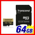 microSDカード マイクロSD 64GB Class10 U3 UHS-I(即納)