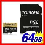 microSDカード マイクロSD 64GB Class10 UHS-I U3 V30対応 U3M(即納)