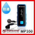 MP3プレーヤー 8GB FMラジオ 防滴 音楽プレーヤー 本体 USB 2年保証(即納)