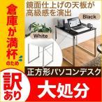 【ブラック限定特価】パソコンデスク シンプル デスク