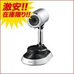 サンワサプライ WEBカメラ Skype スカイプ 30万画素 シルバー アウトレット わけあり 訳ありCMS-V34SV