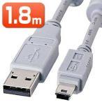 アウトレット USBケーブル ミニUSB デジカメ用 PSP用 Aオス-ミニBオス 5pin 1.8m アウトレット わけあり 訳ありKU-AMB518