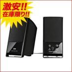 サンワサプライ マルチメディアスピーカー ブラック アウトレット わけあり 訳ありMM-SPL3BK