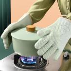 鍋つかみ ミトン オーブ手袋 オーブンミトン キッチン 耐熱ミトン 料理 滑り止め 断熱 家庭用 業務用 クッキング用 バーベキュー用